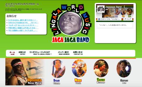 JAGA JAGA BAND ☆Lingala Word Music☆